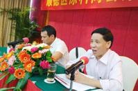 明邦化工于2014年10月23日参加顺德涂料商会召开的第五届第二次理事会