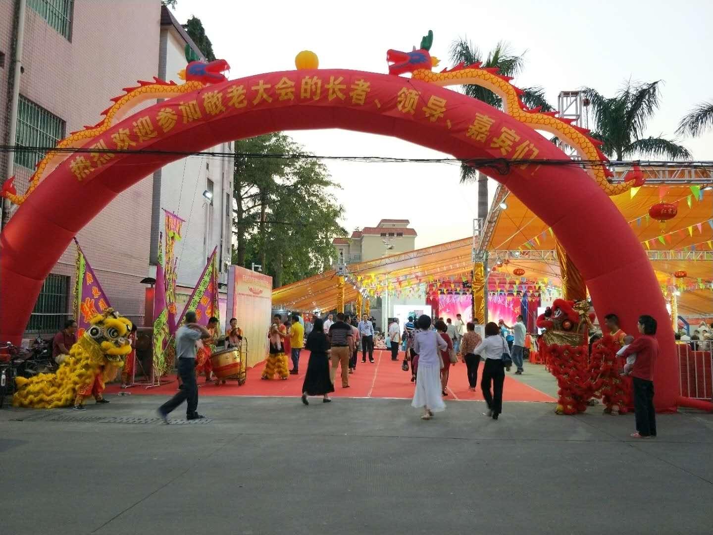 九九重阳,浓情敬老— —明邦参加2017年新塘村第二十六届敬老大会