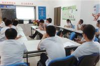 2014年9月26日明邦化工家具漆事业部召开培训会议