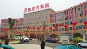 祝贺邦派漆成为湖南衡东汽车站外墙工程中标产品