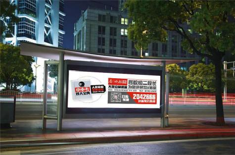 新品推荐丨明邦广告标识漆,用技术征服市场