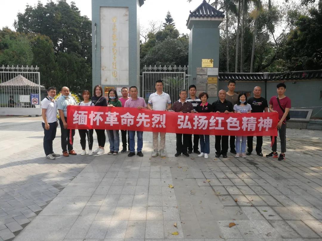 """2021年""""西海抗日烈士陵园""""清明祭扫活动"""